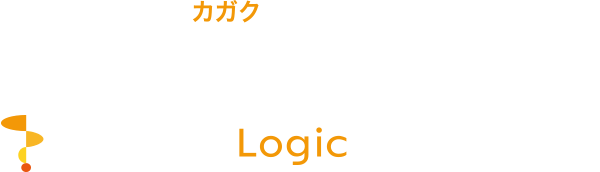 Human Logic Laboratory